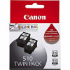 Canon Genuine PG-510 Twin Pack Black
