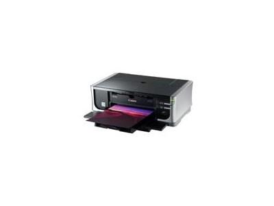 Canon iP4500 (Pixma) Printer Ink Cartridges | Printer