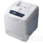 Xerox DocuPrint C2100